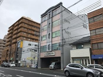 Kyoto Taiko Class (2)